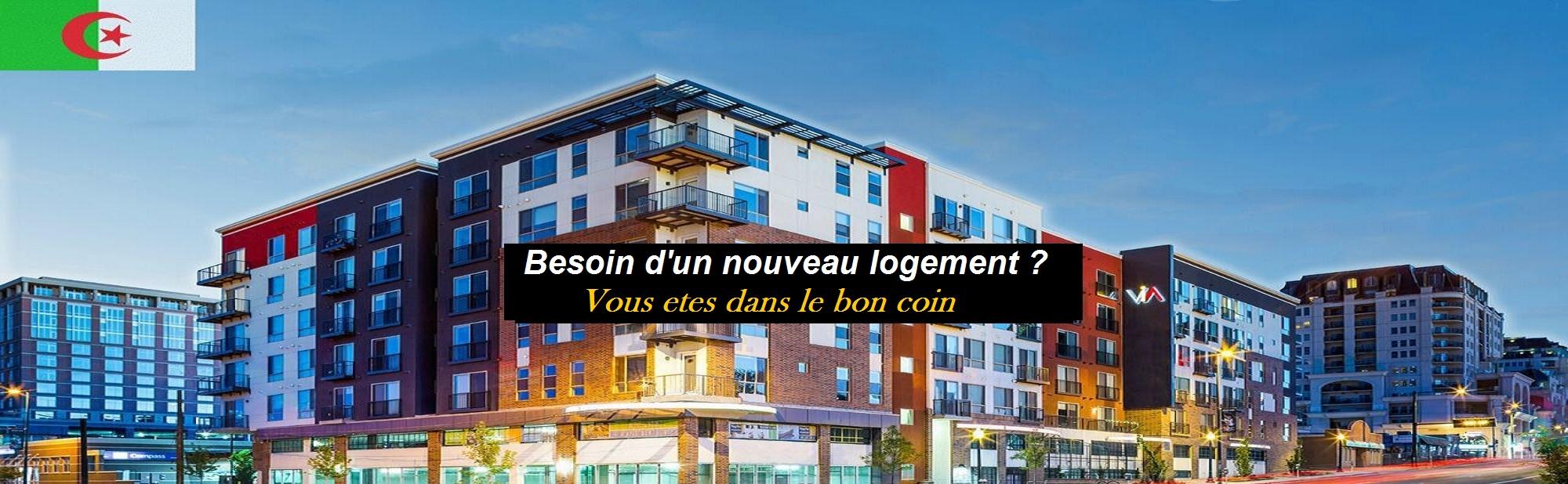 algeriahome immobilier algérie